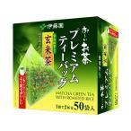 伊藤園/お〜いお茶プレミアムティーバッグ抹茶入り玄米茶50袋