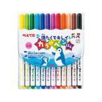 ぺんてる/洗濯でキレイカラーペン 12色セット/SCS2-12