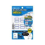 コクヨ/タックインデックス〈パソプリ〉 中23×29青/タ-PC21B