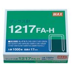 マックス/ホッチキス針/1217FA-H