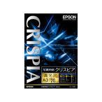 エプソン/写真用紙クリスピア 高光沢 A3 20枚/KA320SCKR