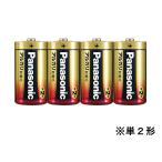 パナソニック/アルカリ乾電池単2形4本/LR14XJ/4SW