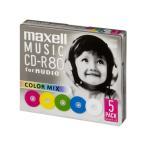 日立マクセル / 音楽用CD-R700MBカラーミックス5枚 / CDRA80MIX.S1P5S