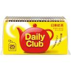 日東紅茶 デイリークラブ ティーバッグ 25袋入