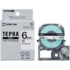 キングジム/テプラPRO用テープ 6mm 白/黒文字/SS6K