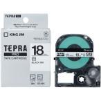 キングジム/テプラPRO用テープ 18mm 白/黒文字/SS18K