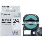 キングジム/テプラPRO用テープ 24mm 白/黒文字/SS24K