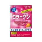 井藤漢方製薬 / サプリル コラーゲン 30袋