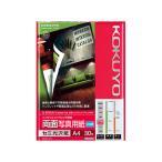コクヨ/IJP用両面写真用紙 セミ光沢紙 A4 30枚/KJ-J23A4-30