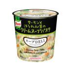味の素/クノール スープDELIサーモンとほうれん草のクリームスープパスタ