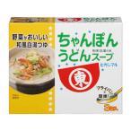 ヒガシマル醤油/ちゃんぽんうどんスープ