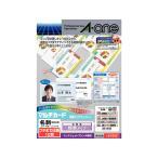 エーワン/IJ名刺用紙 クリアエッジ 標準 A4 10面 50枚/51602