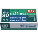 マックス/バイモ80専用No.11針 No.11-10mm 1000本/MS91023