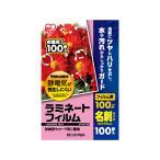 アイリスオーヤマ/ラミネートフィルム 100μ 名刺サイズ 100枚/LFT-NC100