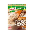 味の素/クノールカップスープ ミルク仕立てのきのこのポタージュ 3袋