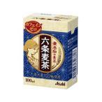 アサヒ/六条麦茶 100ml