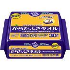 クレシア/アクティ からだふきタオル 超大判・超厚手 30枚/80804
