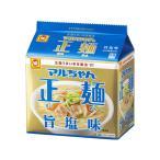 東洋水産/マルちゃん正麺 塩味 5食パック