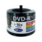 HIDISC/DVD-R 4.7GB 16倍速 50枚 スタッキングバルク