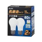 朝日電器/長寿命 シリカ電球 60W形 2個/LW100V57W-W-2P