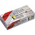 コニシ/クイックメンダー 100gセット/#16351