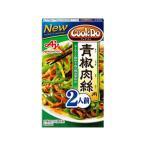 味の素 クックドゥ 青椒肉絲用 58g