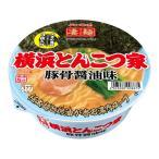 ヤマダイ/凄麺 横浜とんこつ家