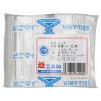 共和/ビニタイ PVC 白 4mm*8cm 1000本/QA-080-6G