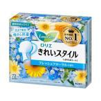 Yahoo!JetPriceKAO/ロリエ きれいスタイル フレッシュフローラルの香り 72個