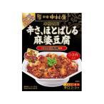 本格四川 辛さ、ほとばしる麻婆豆腐 155g
