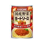 カゴメ/国産野菜で作ったミートソース 295g/2593