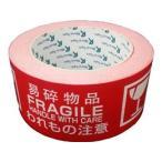 リンレイ/テープ われもの注意 50mm×30m/285-3ヶ国語表示
