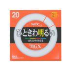 NEC ライフルック HGX 環形蛍白灯 FCL20EX-L 18-X