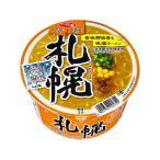 Yahoo! Yahoo!ショッピング(ヤフー ショッピング)サンヨー食品/サッポロ一番 旅麺 札幌 味噌ラーメン