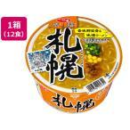 6位:サンヨー食品『サッポロ一番 旅麺 札幌 味噌ラーメン』