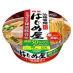 明星/低糖質麺はじめ屋 こってり醤油豚骨味