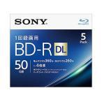 ソニー/1回録画用ブルーレイディスク 50GB 4倍速 5枚/5BNR2VJPS4