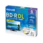 マクセル/録画用BD-R DL 1回録画 50GB 1〜4倍速 5枚
