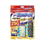 虫コナーズ250日 プレートタイプ・玄関用ペアパック 無臭 大日本除虫菊