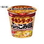 日清食品/チキンラーメン ぶっこみ飯 77g×6食