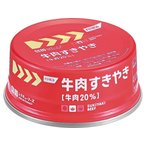 ホリカフーズ/レスキューフーズ 牛肉すきやき 70g