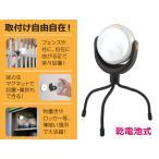 ムサシ/LEDどこでもセンサーライト/ASL-090