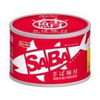 スルッとふた SABA さば味付