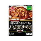 クックドゥ あらびき肉入り 黒麻婆豆腐用 中辛 140g