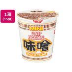 日清食品/カップヌードル味噌ミニ 42g×15個
