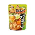 味の素/鍋キューブ コクとうま味の野菜だし鍋 8個