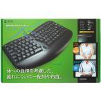 サンワサプライ/エルゴノミクスキーボード/SKB-ERG3BK