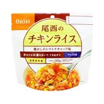 尾西食品/アルファ米 チキンライス