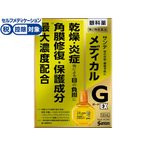 【第2類医薬品】薬)参天製薬/サンテメディカルガードEX 12ml