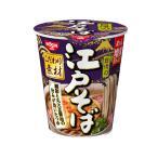 日清食品/日清の江戸そば 75g